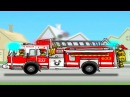 Носики Курносики • Пожарная машина с командой пожарных - Развивающий мультик для детей про спецтехнику