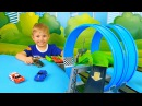 Носики Курносики • Машинки с треком и петлёй - Собираем трек и играем с Даником в гоночные машинки