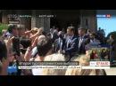 Новости на «Россия 24» • Сезон • Парламентские выборы во Франции Макрону дают карт-бланш