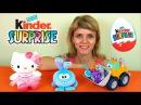 Носики Курносики • Смешарики и Хеллоу Китти - Видео для детей с Машинкой и Киндер Сюрпризами