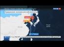 Новости на «Россия 24» • Сезон • Российская яхта с тремя моряками задержана Северной Кореей