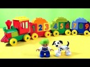 Носики Курносики • Конструктор Лего поезд с цифрами. Lego Duplo Number Train