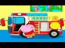 Носики Курносики • Пожарная Машинка Гиппо Пеппы и пожарный патруль - Мультики про машинки и пожарных для детей