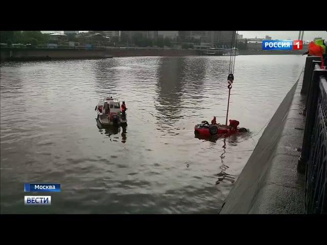 Вести-Москва • Сезон 1 • Ягуар в Москве-реке: причиной ЧП могла стать скользкая дорога