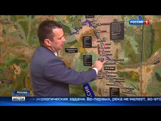 Вести-Москва • Сезон 1 • Шлюзы, каналы, болота: секрет Москвы-реки