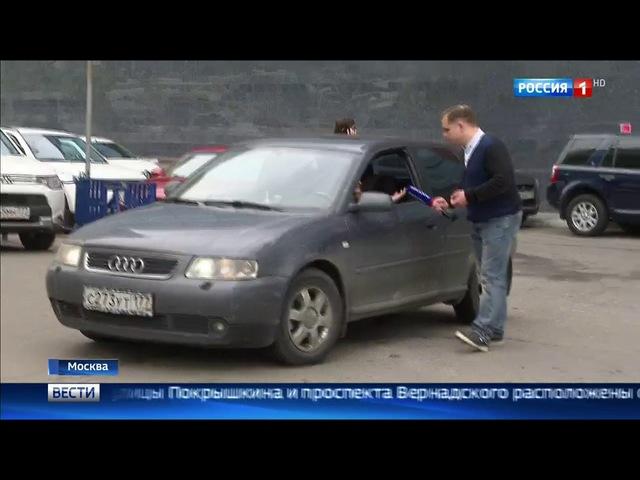 Вести-Москва • Сезон 1 • Договора нет, парковка есть: как зарабатывают на водителях