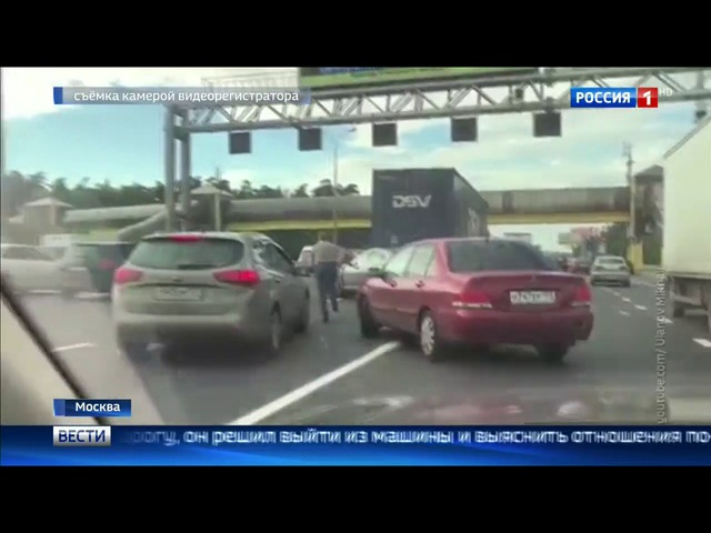 Вести-Москва • Сезон 1 • На МКАДе Ягуар сбежал от водителя