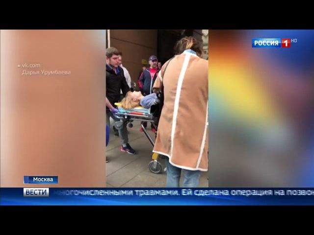 Вести-Москва • Сезон 1 • Водитель сбил девушку на тротуаре и набросился на пострадавшую