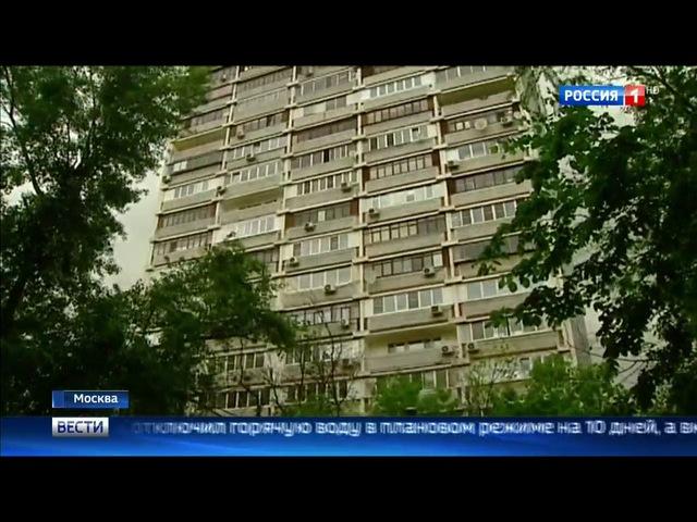 Вести-Москва • Сезон 1 • Десять домов на Даниловской набережной остались без горячей воды