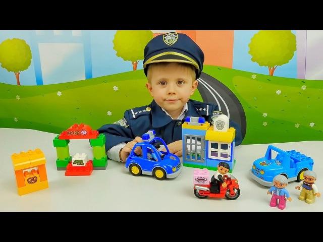 Носики Курносики • Полицейский набор Lego - Преступление и наказание. Играем с Даником в полицию
