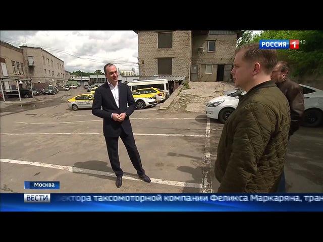 Вести-Москва • Сезон 1 • Работать водителем с иностранными правами больше нельзя: начались проверки