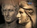 История правления понтийского царя Митридата шестого .