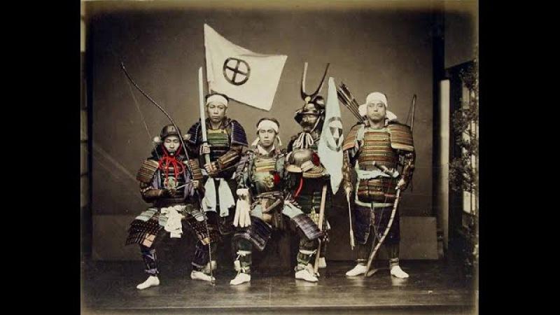 Япония 1853-1869. Конец изоляции.