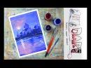 Рисуем Арабскую ночь гуашью! Dari Art
