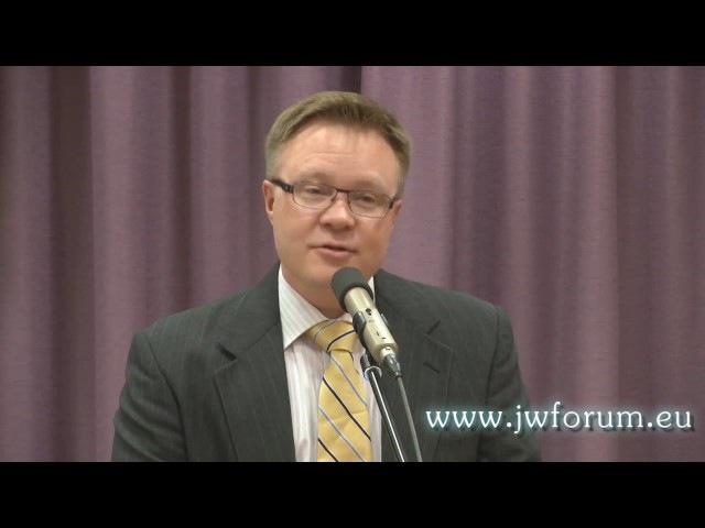 Управленческий Центр Свидетелей Иеговы в изгнании Видео доклад из Финляндии