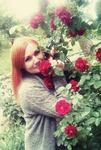 Татьяна Рашевская