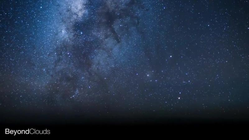 Млечный Путь, мир невероятен