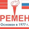 """Центр настольного тенниса """"Современник"""""""