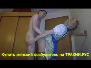 Подсыпал возбудитель тёте онлайн порно фото 722-262