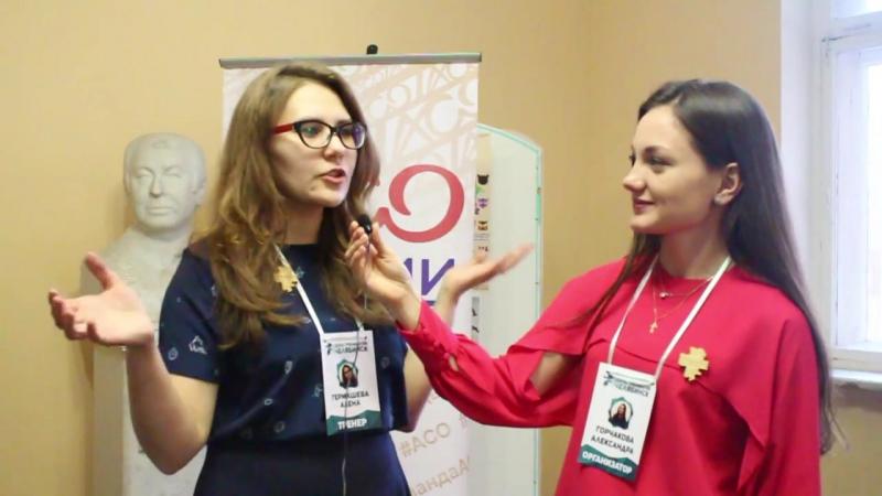 IV День тренингов - Интервью с учатниками