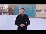 Видеоприглашение Евгения Жигилия Сургут_25_фев_17_По-холодному