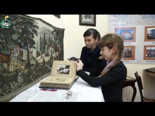 Музей Воротынской средней школы (документальный фильм), 2017 г.