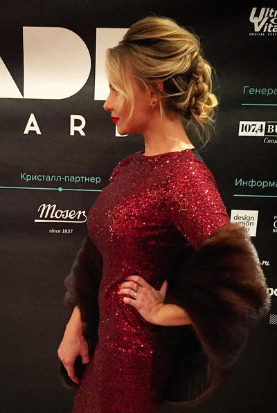 Наташа Голландцева