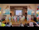 Танец Собачья-Кукарачья, Студия танца Озорная детвора, школа № 28, Иркутск 2017 г.