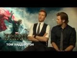 Рассказ братьев Локи и Тора об их непростых взаимоотношениях