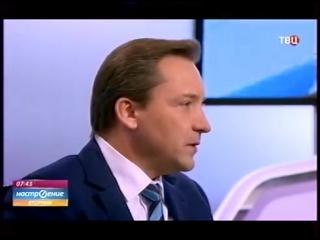 ВЫПУСК 1- Секреты достижения успеха Роман Василенко, сюжет на канале ТВЦ 22 ноября 2016 года
