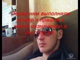 Сорокин Олег понторез, очкошник и фуфлыжник Энгельса!