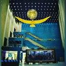 Музейге Барайық фото #36