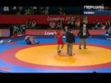 Олімпійські Ігри 2012 р. Валерій Андрійцев - Реза Яздані