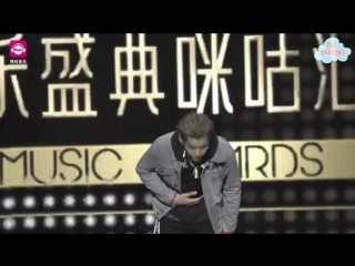 161203 Kris WuYiFan @ Migu Music Awards ENG SUB