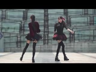 【楽小漫x西四】疑心暗鬼【踊ってみた