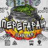 ПЕРЕГАРАЖ 14.07 Claw Bar