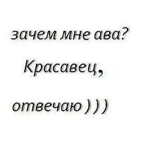 Алексей_37890623