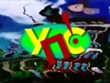 Заставка программы Упс! (ТВ-3, 2007-2009)