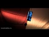 Колокольчик Nada - Мистик
