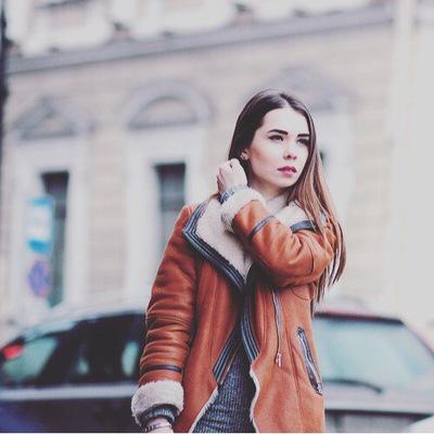 Арина Булыгина