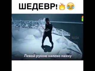 [Kavkaz vine] если бы в музыке пелось о том, что показывают в клипе)))))))