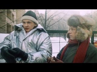 Шантажист (1988) драма