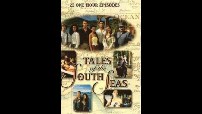 Полинезийские приключения (Легенды южных морей) — Tales of the South Seas (1998). 13 серия