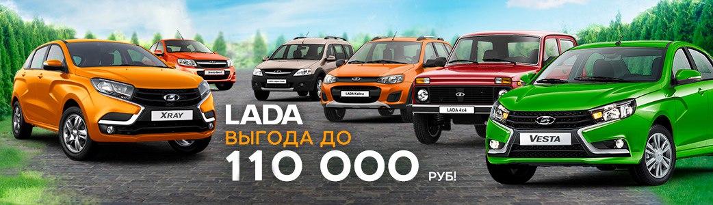 Становится горячее! Дарим выгоды до 110 000 рублей!