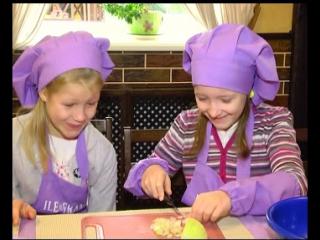 Детский кулинарный клуб в