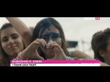 DUBVISION ft. EMENI - I found your heart (DANGE TV)