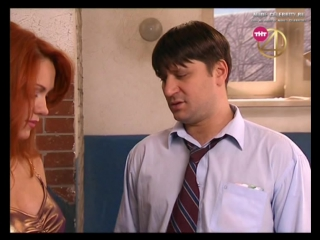 Дарья Сагалова, Алина Великая - Счастливы вместе 206 серия (Хорошая звезда - голая звезда)