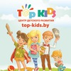 Центр детского развития TopKids. УЦ TOPKURSY.BY
