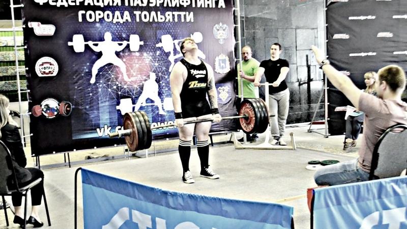 Петров Александр тяга 215