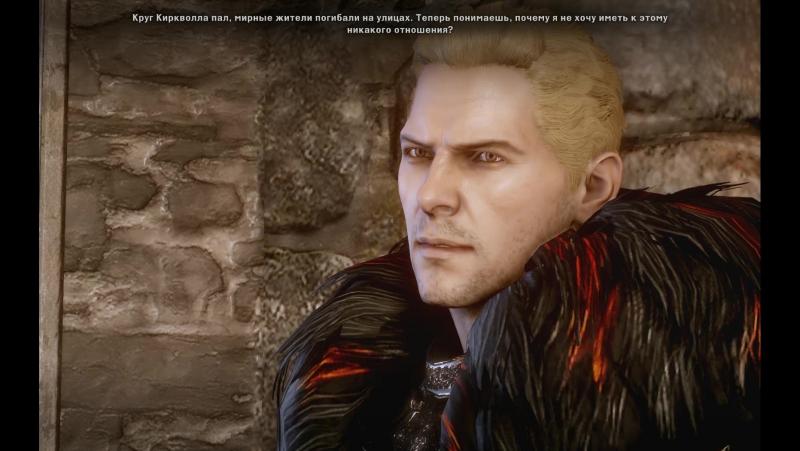 Dragon Age Inquisition Cullen x M!Lavellan Romance Part 5
